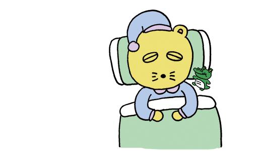 しっかりと睡眠や休息の時間をとる。